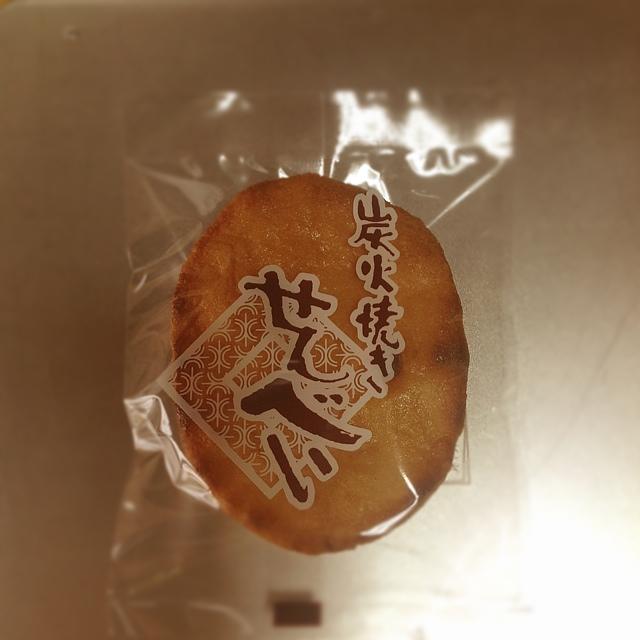 田島せんべい店 - 三枚百円!