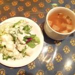ボンヌ・マール - スープ・サラダ
