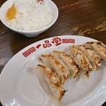一品堂 - 餃子、ライス(醬油ラーメンセット)