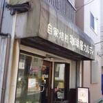 珈琲屋カルディ - 品川銀座に佇む自家焙煎珈琲屋