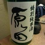 25615986 - 特別純米酒 原田