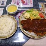 神戸ビーフ館 グリルなかがわ - ビフカツセット 1020円