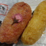 25619441 - 桜いなり:189円、黄金しょうがいなり:105円 (2014/3)