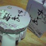 野村鮮魚店 - すゞめ小鯛