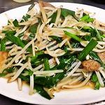 京一食堂 - 料理写真:ニラレバー定食700円