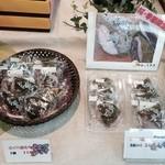 25624315 - 2014/03 桜・季節限定!!さくら葉餅