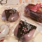 25624324 - 2014/03 甘しょっぱくて香りの良いさくら葉餅は、けっこう美味しいです