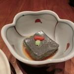 無垢とうや - 胡麻豆腐