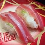元祖寿司 - お得トロw