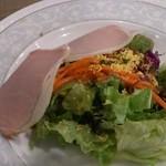 ビストロ グリーン - ビストロコース 前菜 自家製ハム