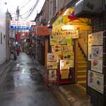 カレーショップ 酒井屋 - 文化横丁への入口、老舗のカレーハウス。学割10%