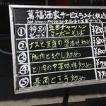 25633561 - 2014/3/17 入口にメニュー♪