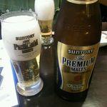 レ リーサ 笑顔 - ビール、サントリープレミアムモルツ