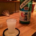 ばんざい - 日本酒♡