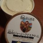 25639990 - アイスクリーム300円
