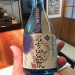 桂城 - こちらの焼酎をいただきました。