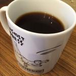 ザ・コーヒーショップ - グァテマラ エルプルテ(エアロプレス)