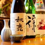 またもや - 全国各地の日本酒を取り揃えております。