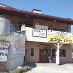 山ぼたん - 飲食店が集まる長屋、二階です、