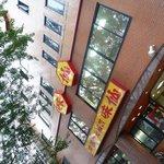 味仙 矢場店 -