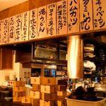 なかめのてっぺん - 産地直送の野菜や鮮魚