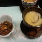 浦島屋 - 先付け、茶碗蒸し