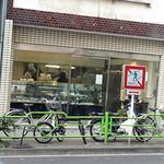 銀座近江屋洋菓子店 - 銀座と名前がついていますが、茅場町にあります。