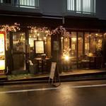 木村屋本店桜丘町 - 渋谷の喧騒を離れた静かな立地☆