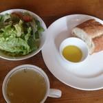 戎屋 - パスタランチのパンとサラダ  スープはステーキについてきた~