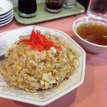 八珍楼 - 料理写真:焼飯