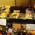 レノカフェ - 自然素材の可愛いお菓子
