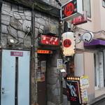 すごい煮干ラーメン凪 - 2014.3