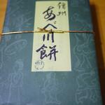 25662973 - あべ川餅~☆