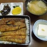 橋本食堂 - 鰻重(並)1800円
