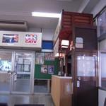 今庄そば - JR武生駅構内、待合室内にあります
