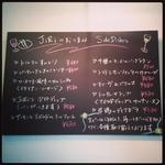 The Burg&Burger JiRi - ディナーおつまみ系メニュー