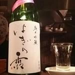 京 泰山木 - 萩の露(滋賀)