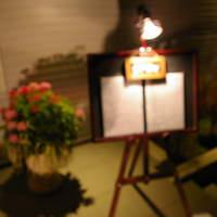 カームカフェ - 店外