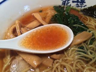熊祥 - スープ