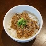 肉汁水餃子 餃包 - ミニ挽肉たまごかけご飯(ランチ限定)