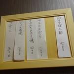 寿司光 -