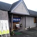 かつ亭石川 - (2013/7)