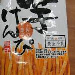 25677260 - 土佐の芋菓子。芋けんぴ、「堅干」の文字。当て字だそう。