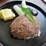 ステーキレストラン パポイヤ -