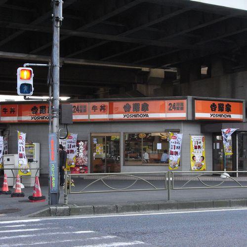 吉野家 新木場駅前店