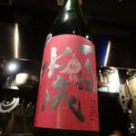 京 泰山木 - 一白水成(秋田)