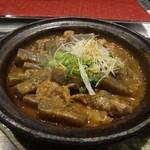 京 泰山木 - 牛すじ