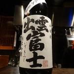 京 泰山木 - 出雲富士(島根)