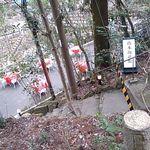 山本珈琲館 -