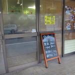 海鮮食堂 中じま - 2014.3.30撮影